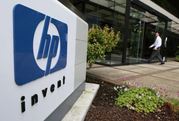 Реструктуризация HP