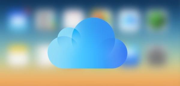 Компания Apple заинтересовалась облачными технологиями