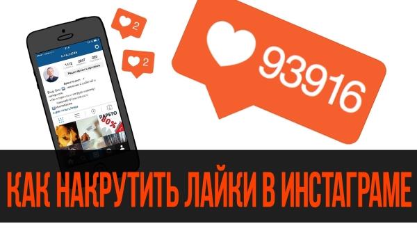 like_instagram