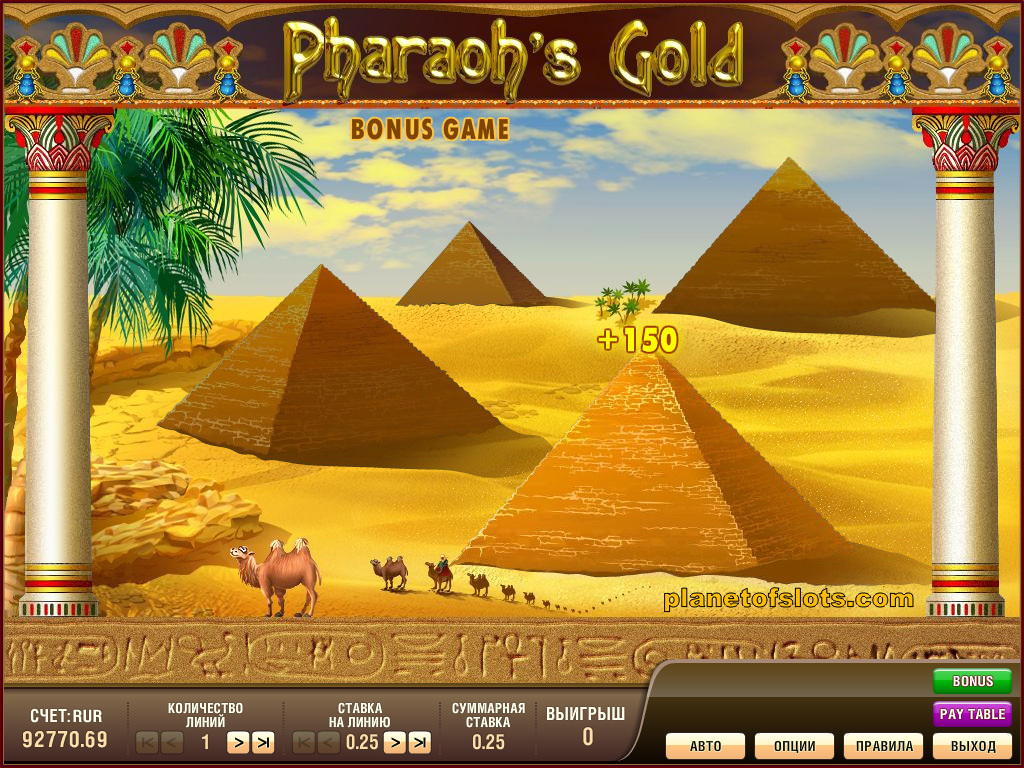 slot_pharaohs_gold_bonus2-1