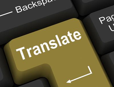 Перевод текстов повышенной сложности