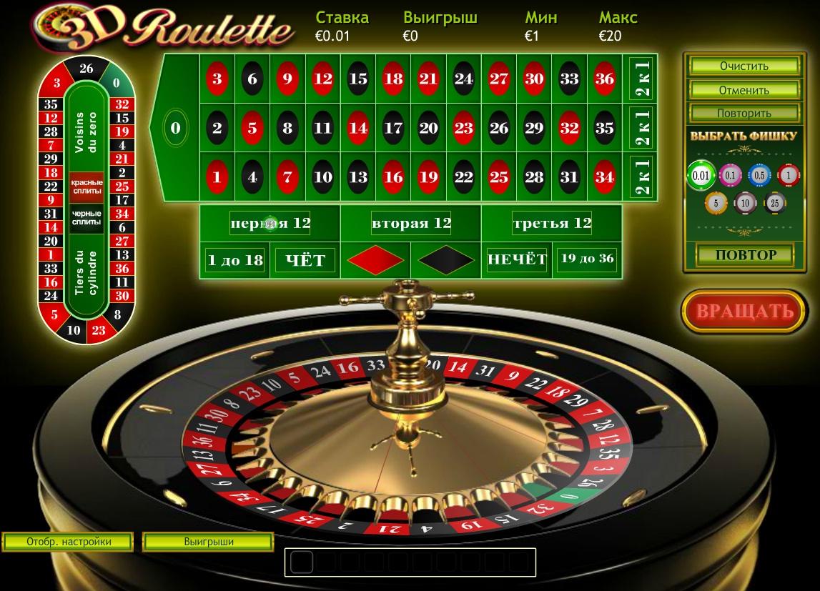 ruletka-online-igra