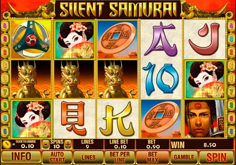 silent-samurai-play