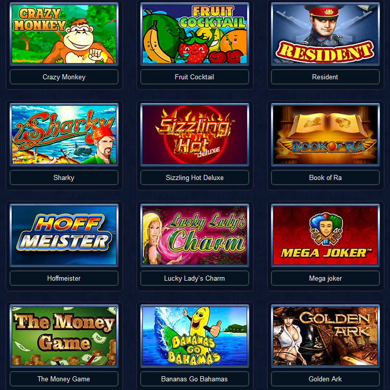 Плюсы демо - версий игровых автоматов