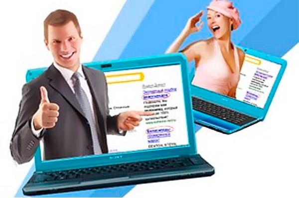 Продвижение в социальных сетях (SMM) – WebSplash